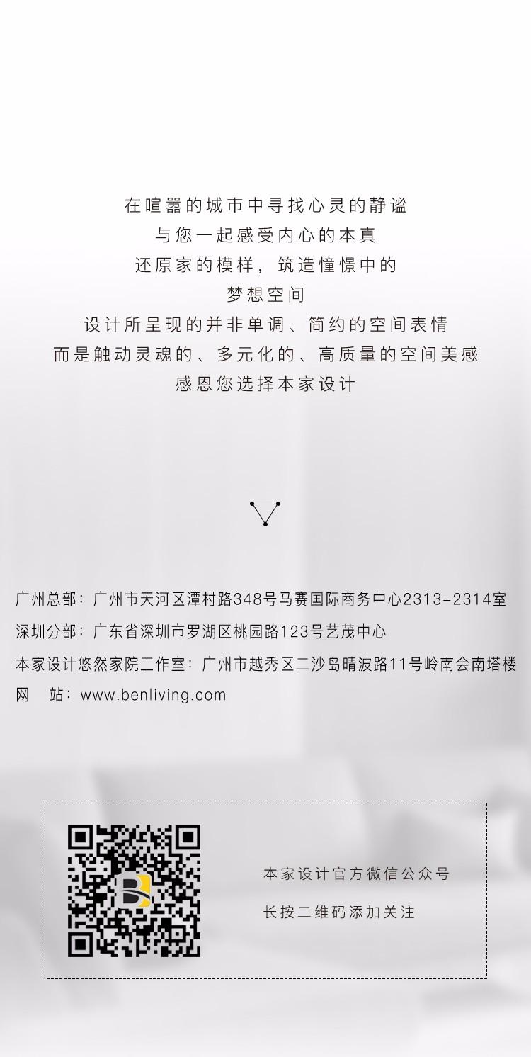 广州本家设计二维码